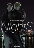 mangas - NightS vo