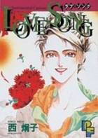 mangas - Love Song vo