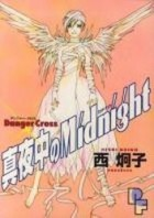 Mangas - Mayonaka no Midnight vo