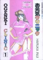 Ogenki Clinic - Samourai
