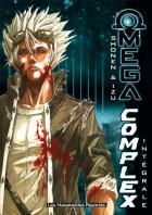 Mangas - Omega complex - L'intégrale