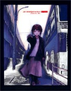 mangas - Yoshitoshi Abe - Artbook - Lain - An Omnipresence in Wired vo