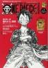 Mangas - One Piece Magazine