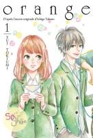 Manga - Manhwa - Orange - Roman