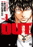 mangas - Out vo