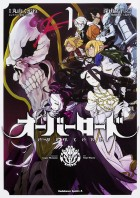 mangas - Overlord vo