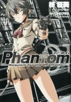 Manga - Manhwa - Phantom- Requiem for the Phantom