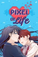 Manga - Pixel of life