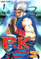 Mangas - P.K Player Killer vo