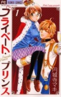 Mangas - Private Prince vo