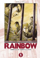 Mangas - Rainbow - Ultimate