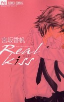 Mangas - Real Kiss vo