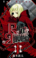 mangas - Red Raven vo