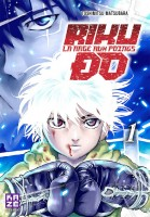 Manga - Riku-Do - La rage aux poings