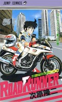 Mangas - Road Runner vo