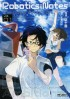 Mangas - Robotics;Notes - Pleiades Ambition vo