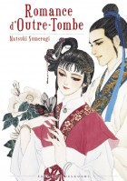 mangas - Romance d'outre-tombe