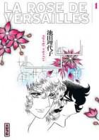 Mangas - Rose de Versailles (la) - Edition 2011