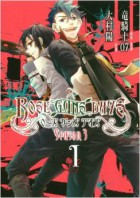 mangas - Rose Guns Days - Season 3 vo