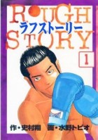 Mangas - Rough story vo