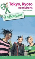 manga - Routard (Le)