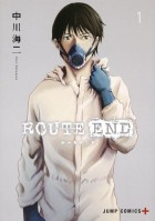 mangas - Route End vo