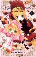 Mangas - Rozen Maiden - Dolls Talk vo