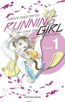 mangas - Running Girl, ma course vers les paralympiques