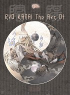 The art of Ryo Kanai