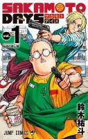 Mangas - Sakamoto Days