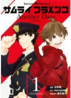 mangas - Samurai flamenco - another days vo