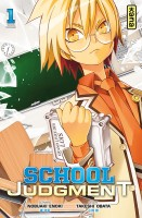 Manga - School Judgment