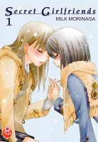 Manga - Manhwa - Secret Girlfriends