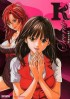 Manga - Manhwa - Secret'R heures supp