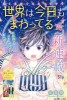 mangas - Sekai wa Kyô mo Mawatteru vo