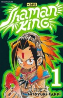 Manga - Manhwa - Shaman king