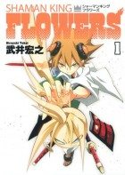 Mangas - Shaman King Flowers vo