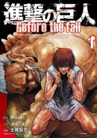 Manga - Manhwa - Shingeki no kyojin - before the fall vo