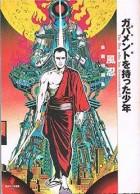 Mangas - Shinobu Kaze Anthologie