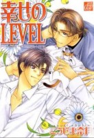 mangas - Shiawase no Level vo