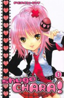 Shugo Chara ! - Edition Double