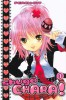 Shugo Chara ! - Edition Double