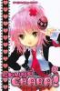 mangas - Shugo Chara ! - Edition Double