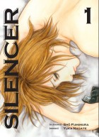 Manga - Manhwa - Silencer
