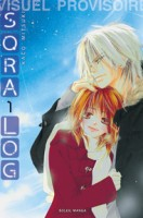 Manga - Manhwa - Sora Log