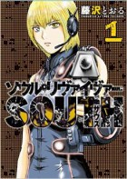 mangas - Soul Reviver South vo