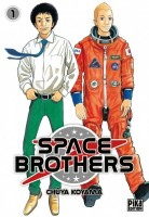 Mangas - Space brothers