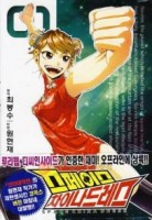 Mangas - Space China Dress vo
