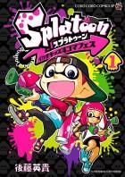 Manga - Splatoon 4Koma