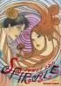 Manga - Manhwa - Spirale - Intégrale